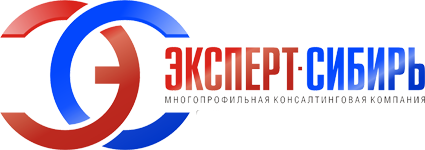Эксперт-Сибирь - Эксперт-Сибирь вступить в СРО Иркутск